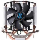 Кулер для процессора Zalman CNPS5X Performa Фото 2