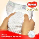 Подгузник Huggies Elite Soft 4 Mega 66 шт Фото 2