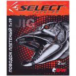 Поводок Select плетеный, 1x7 25см 10кг (2 шт упак) Фото