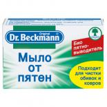 Отбеливатель Dr.Beckmann мыло от пятен 100 g Фото