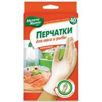 Перчатки Мелочи Жизни универсальные виниловые 40 шт Фото