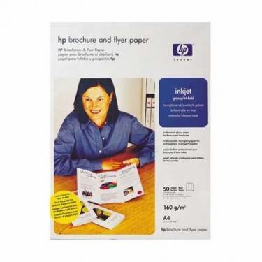 Бумага HP A4 Brochure and Flyer Paper Фото