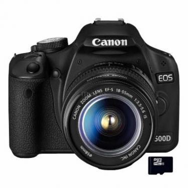 Цифровой фотоаппарат EOS 500D 18-55 + 75-300 DC kit Canon (3820B164) - фото 1
