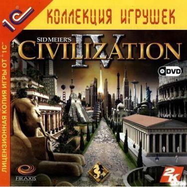 Гра Civilization IV: Полное собрание. 1C (Civilization IV:) - фото 1