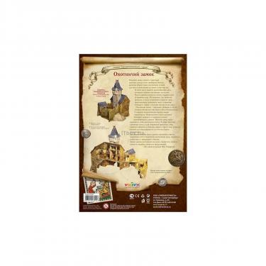 Сборная модель Умная бумага Охотничий замок с героями серии Средневековый горо Фото 2