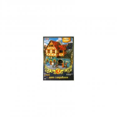Сборная модель Умная бумага Дом с кораблем серии Средневековый город Фото 1