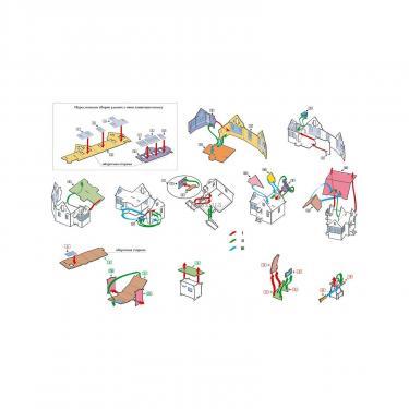 Сборная модель Умная бумага Летний домик Фото 2