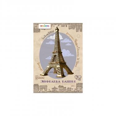 Сборная модель Умная бумага Эйфелева башня (золото) Фото 1
