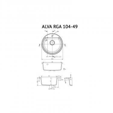 Мойка кухонная Perfelli ALVA RGA 104-49 LIGHT BEIGE Фото 5
