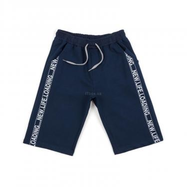"""Набір дитячого одягу Breeze """"NEW YORK"""" (12746-152B-blue) - фото 3"""