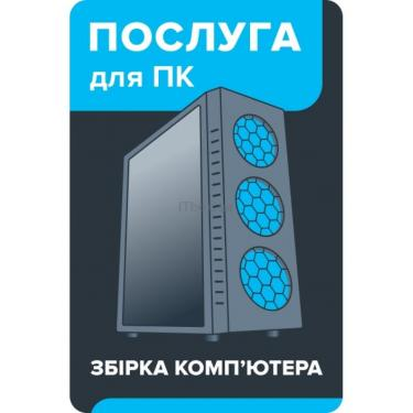 Услуга для ПК Сборка компьютера BS - фото 1
