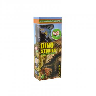 Набор для экспериментов Yes Dino stories 3, раскопки динозавров Фото 1