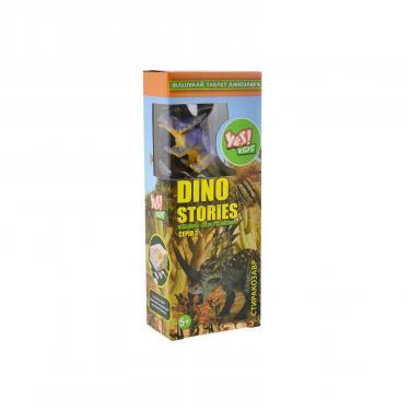 Набор для экспериментов Yes Dino stories 3, раскопки динозавров Фото 2