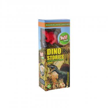 Набор для экспериментов Yes Dino stories 3, раскопки динозавров Фото