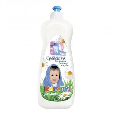 Засіб для ручного миття посуду Карапуз Ромашка, 500мл (4820049380927) - фото 1
