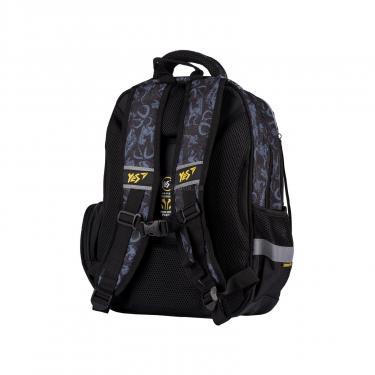 Рюкзак школьный Yes S-70 Dangerous Dino черный Фото 1