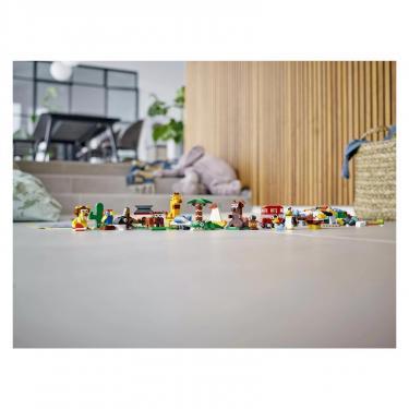Конструктор LEGO Classic Вокруг света 950 деталей Фото 1