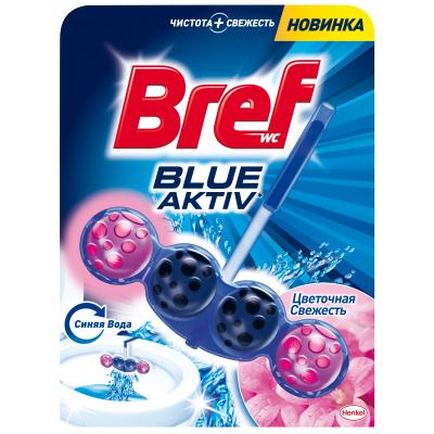 Туалетный блок Bref Blue Activ Цветочная сежесть 50 мл (9000101028577)