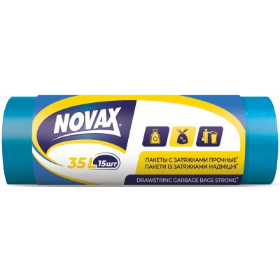 Пакеты для мусора Novax 35 л 15 шт с затяжкой (4823058320403)